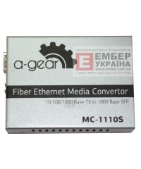 A-GEAR Mediaconverter MC-1110S