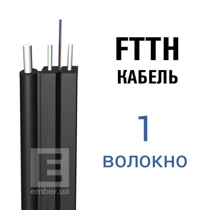 FTTH-001-SM-W