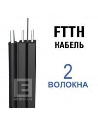 Абонентский кабель FTTH-002-SM-W
