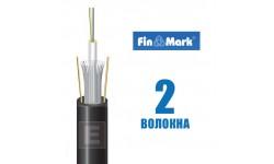 Оптический 2-волоконный кабель FinMark UT002-SM-16 снова на складе!