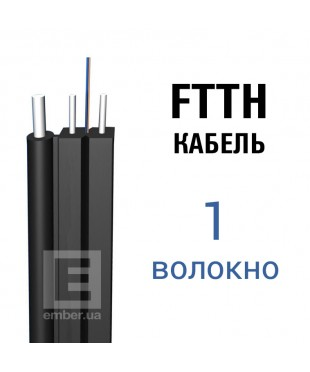 Абонентский кабель FTTH-001-SM-18