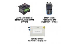Наборы сварочно-измерительного оборудования по максимально выгодной цене!