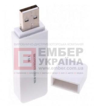 USB-M3K