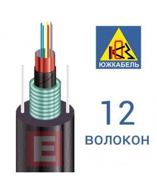 Оптический кабель ОЦБгП-12А1(1х12)-1.5