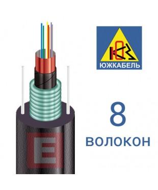 Оптический кабель ОЦБгП-8А1(1х8)-1.5