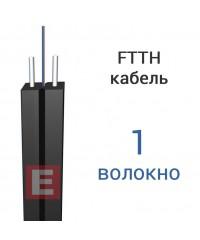 Абонентский кабель FTTH-001-SM-02
