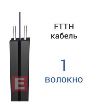 Абонентский кабель FTTH-001-SM