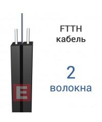 FTTH-002-SM-02