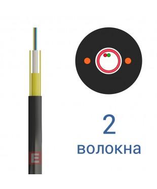 Оптический кабель ОКТ-Д (0,5)П-2Е1 2 волокна (бывший EcoLight)
