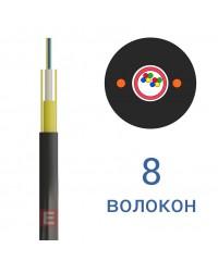 ОКТ-Д (1,0)П-8Е1 8 волокон (бывший EcoLight)