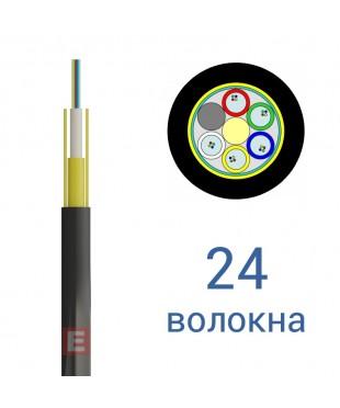 Оптический кабель ОКТ-Д (2,0)П-2*12Е1, 24 волокна (бывший ECOLIGHT)