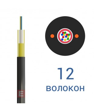 Оптический кабель ОКТ-Д (1,0)П-12Е1 12 волокон (бывший EcoLight)