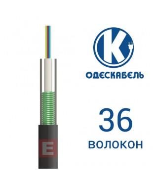 Оптический кабель ОКТБг-М(2,7)П-3*12Е1-0,40Ф3,5/0,30Н19-36