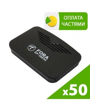 50 абонентских терминалов FORA EP-1001H1