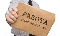 Вакансия - Менеджер по продажам телекоммуникационного оборудования