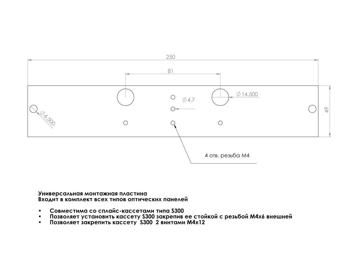 Оптическая панель 1U-24