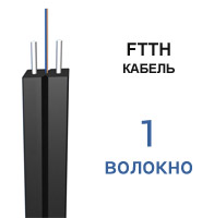 FTTH-001-SM