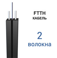 FTTH-002-SM