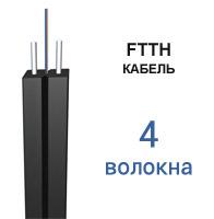 FTTH-004-SM