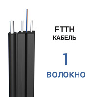 FTTH-001-SM8-1.0W