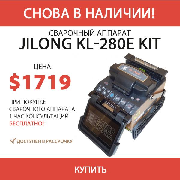 сварочный аппарат Jilong KL-280E KIT