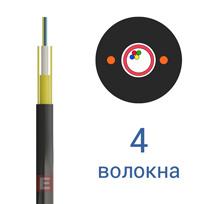 ОКТ-Д (1,0)П-4Е1, 4 волокна (бывший EcoLight)