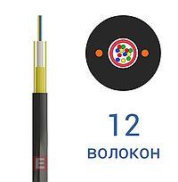ОКТ-Д (1,0)П-12Е1 12 волокна (бывший EcoLight)