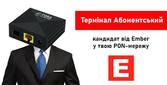Нова ціна на зварювальний апарат DVP-740