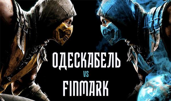 Сравнение цен на оптический кабель Finmark и Одесскабель