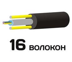 ОКП(с1,2)Т-16