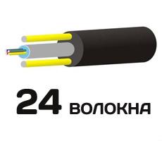 ОКП(с1,2)Т-24
